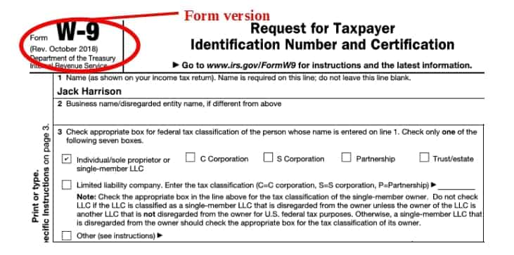 Current version W-9 form 2021